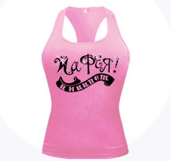 http://fashionblog.com.ua/wp-content/uploads/2009/04/odezhdasu78306646.jpg