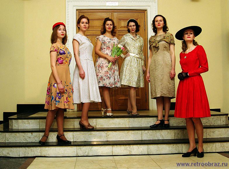 Женская Одежда Стиль Ретро
